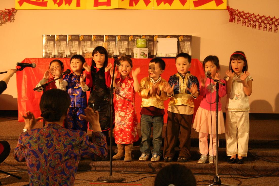 Dance at spring festival